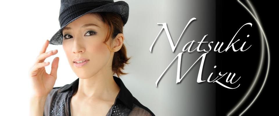 Natsuki Mizu