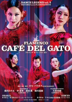 Café_Del_Gato_flyer_0215