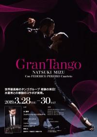 grantango_01*
